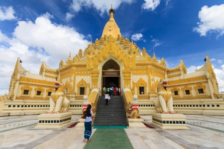 Travel Myanmar Editorial