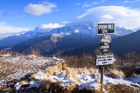 Poon hill , Nepal Stock Photo