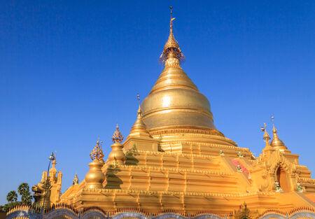Shweigon pagoda,Myanmar Stock Photo