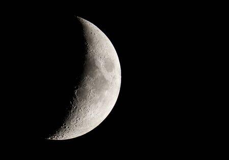half and half: Luna. Foto de archivo