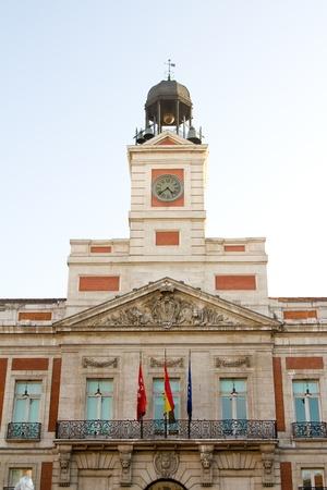 sol: Puerta del Sol, Madrid