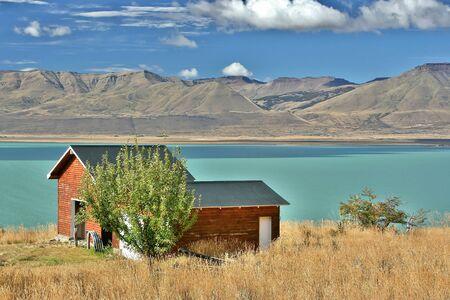 Lake Argentino, Argentina Standard-Bild