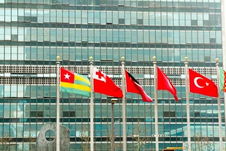 nazioni unite: Palazzo delle Nazioni Unite, New York