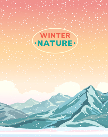 snowdrifts: Wild nature vector illustration - winter landscape with blue mountains and snowdrifts on the snowfall background. Illustration