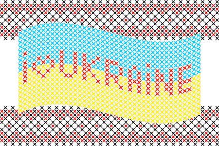 embroidered: Illustration of embroidered ukrainian flag I love Ukraine
