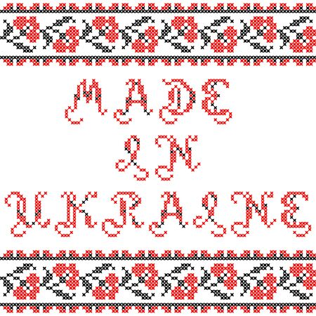 guelder rose: Abstract black red ornament made in Ukraine Illustration