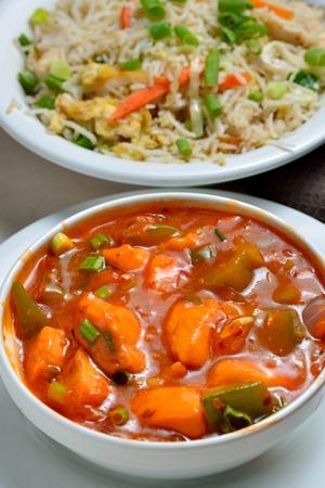 carne de pollo: Arroz frito con pollo al curry