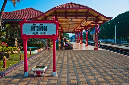 hin: An image of the Hua Hin train station in Thailand.  Editorial