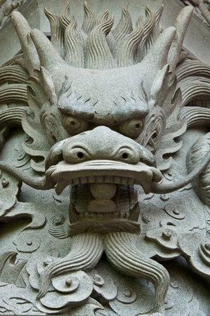 stone carvings: dragons relief : chinese royal totem  Stock Photo