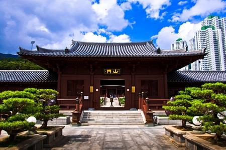 Chi lin Nunnery, Tang dynasty style Chinese temple, Hong Kong  photo