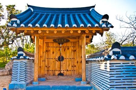 Korea garden design in the international horticultural exposition 2012, royal flora expo,Chiang mai, Thailand