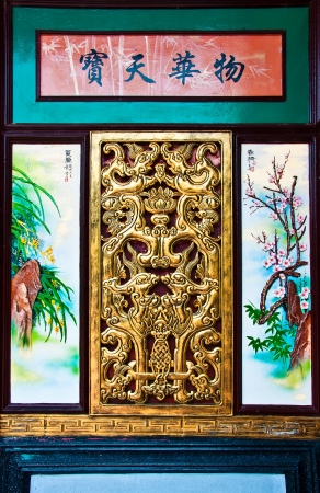 chinese art on temple wall Stock Photo - 13714477