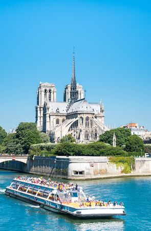 notre dame: Cathedral Notre Dame Reims Champagne, Paris France Stock Photo