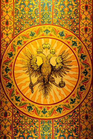 double headed: State symbols of Russias, emblem of the double-headed eagle. Stock Photo
