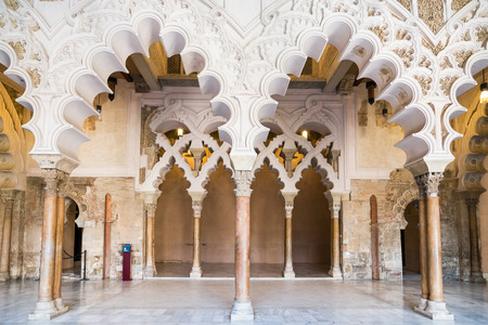nord: ZARAGOZA, SPAIN, JUNE 9, 2014:  Arches and rooms of the Nord Porch within the Aljaferia Palace at Zaragoza, Spain Editorial