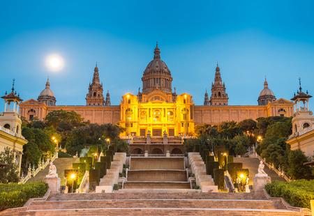 barsa: Placa De Espanya, the National Museum in Barcelona at twilight. Spain Editorial