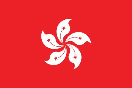 patriots: Flag of Hong Kong. Vector illustration. Illustration