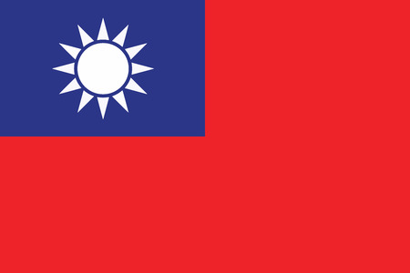 the republic of china: Flag of Republic of China (Taiwan). Vector illustration.
