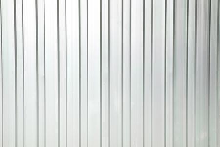 aluminium: Aluminium corrugated metal texture surface
