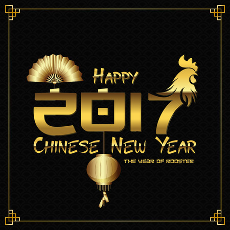 asian family: Elegant Luxury Black And Gold Chinese New Year 2017 Rooster Year Card Design, Suitable For Social Media, Banner, Flyer, Card, and Other Related Occasion