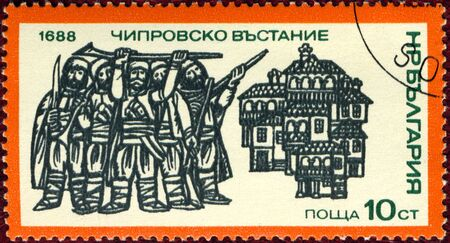 BULGARIA - CIRCA 1975: A stamp printed in BULGARIA shows the image of a Chiprovskoe revolt, 1688, series, circa 1975