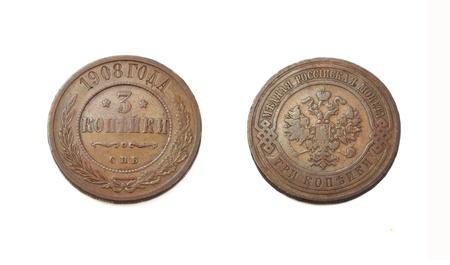 kopek: 3 kopek, old coin, 1908, Tsarist Russia Stock Photo