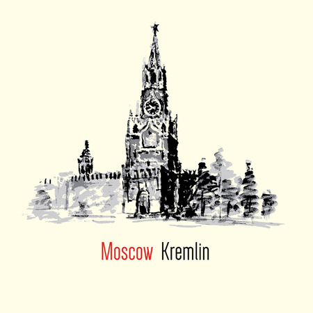 red square moscow: Kremlin, Red Square, Moscow, Russia. Watercolor hand drawing, vector illustration