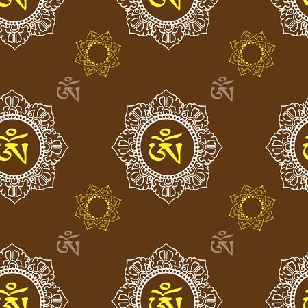 sanskrit: Seamless pattern  with Om ornament.Seamless pattern can be used for wallpaper, pattern fills, web page backgrounds, surface textures.