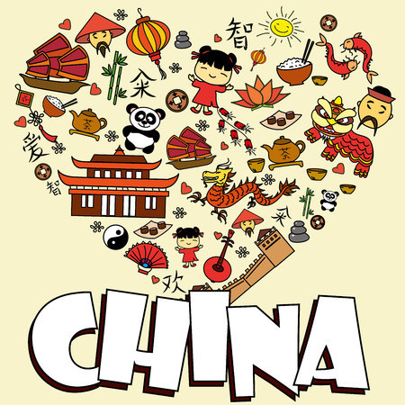 chinatown: Chinese symbols icons in the form of heart, vector illustration Illustration