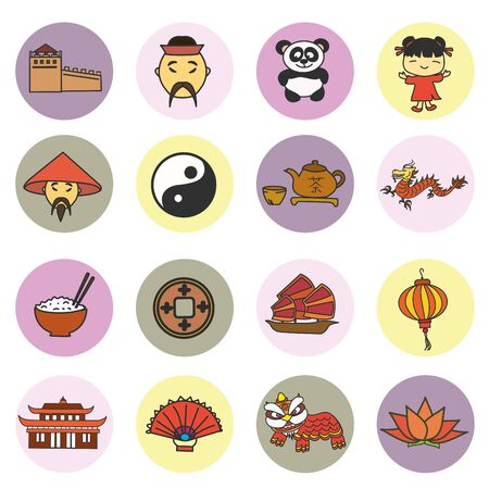cantonese: Set china icons, vector illustration Illustration