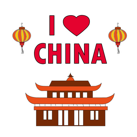 inhabitants: I love china. Pagoda and light on white background, vector illustration