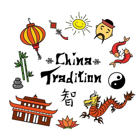 chinatown: Set china symbol and Hieroglyph, vector illustration