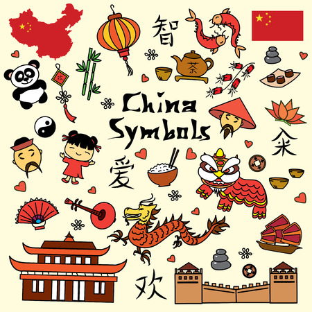 cantonese: Cartoon Set china symbol, vector illustration. Illustration