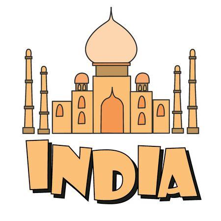 palace: Indian Palace ,INDIA inscription, vector illustration Illustration