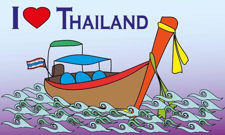 southern: Longtale boat, i love Thailand cartoon vector illustration