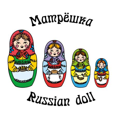 matreshka: Russian Matrioshka doll,cartoon  set vector isolated on white Illustration