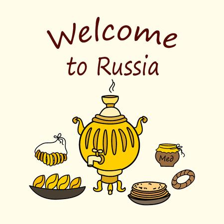 samovar: Welcome to Russia. Samovar and Russian traditional food Illustration