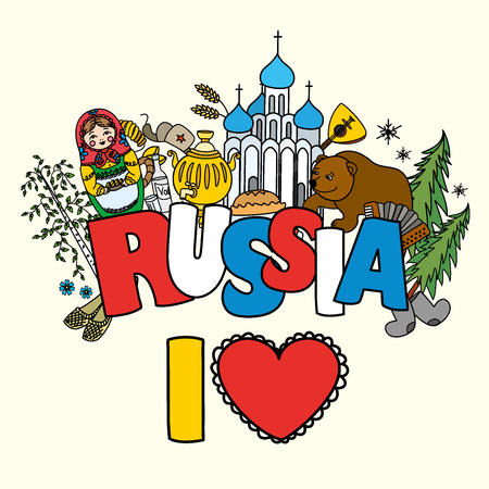 russian  russia: I love Russia. Russian symbols, travel Russia, Russian traditions. Vector illustration.