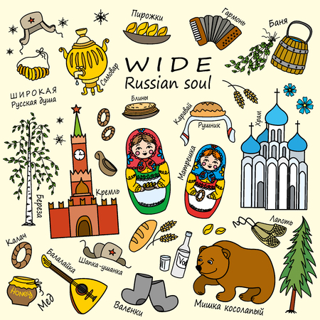 matrioshka: Russia travel set with traditional national elements icons set ,vector illustration