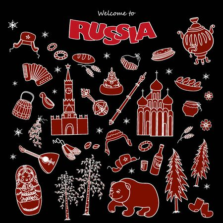 matrioshka: Russian symbols, travel Russia, Russian traditions. Set of flat style design icons on black background. Vector illustration.