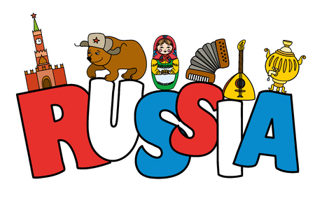 Image result for russia clipart