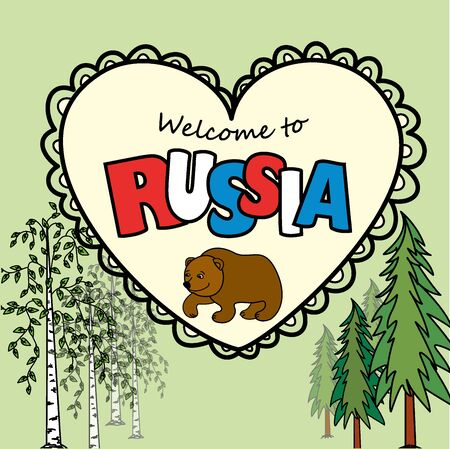 birch forest: Welcome to Russia. The inscription and the Bear in the heart and the birch and pine forest. Vector illustration