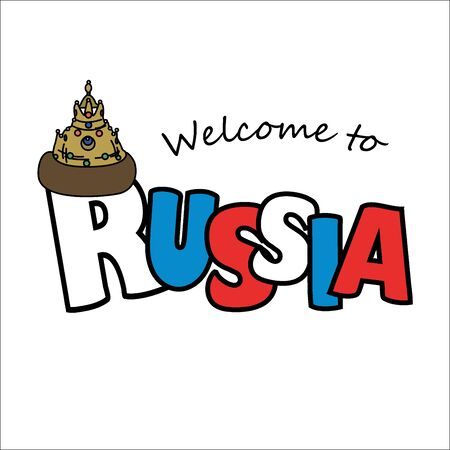 tsar: Welcome to Russian and tsar hat. Vector illustration isolated on white background