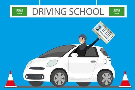 Saudi arabia driving school,Happy Arab Girl or Saudi woman driving
