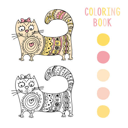 Coloring book,Funny cat,vector illustration Illustration