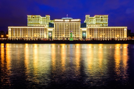 Night december building of Ministry of Defence, Moscow, Russia. Illuminated with sparks christmas Moscow river Stock Photo