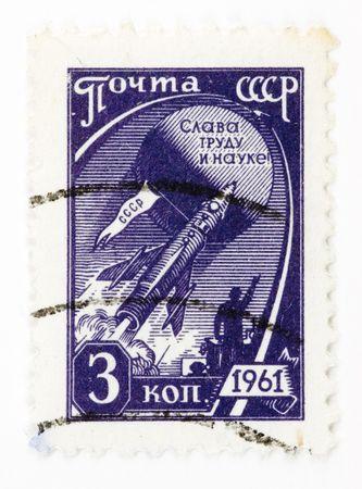 Vintage Soviet Union stamp with cosmos theme photo