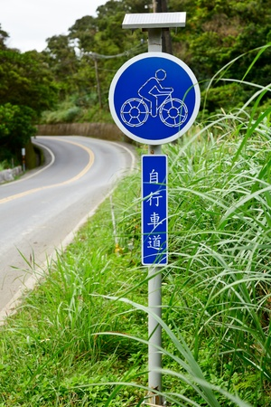Solar LED bike route sing in Taiwan photo