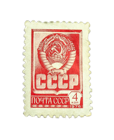The USSR Stock Photo