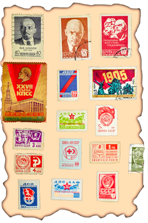 lenin: Postage stamp Lenin